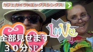 getlinkyoutube.com-(ハワイ)カフェカイラ✖エッグスンシングスを食べ比べたSP!名物おばちゃん現れる
