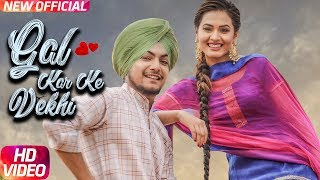 Gal Kar Ke Vekhi (Full Video) | Amar Sehmbi | Desi Crew | Latest Punjabi Song 2018 | Speed Records