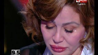 getlinkyoutube.com-100 سؤال - بكاء الفنانة الهام شاهين .. تعرف على سبب بكاء الهام شاهين مع الاعلامية راغدة شلهوب