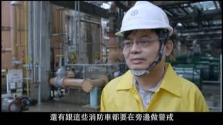防範於未然 工業爆炸預防