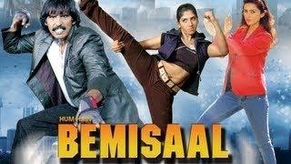 getlinkyoutube.com-Hum Hai Bemisaal - Full Length Action Hindi Movie