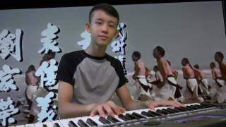 Wong Fei Hung theme song - Henry Hu cover 2017
