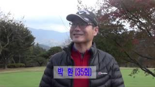 2014년 숭일고 골프 회장배