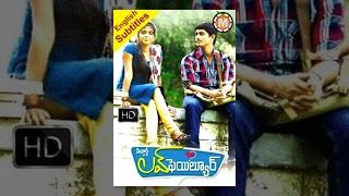 getlinkyoutube.com-Telugu Movies 2015 Full Length Movies | Love Failure | Siddarth | Amala Paul