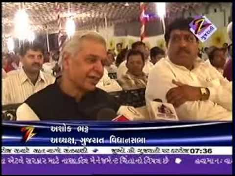 hanif khokhar's video. zee gujarati news 01