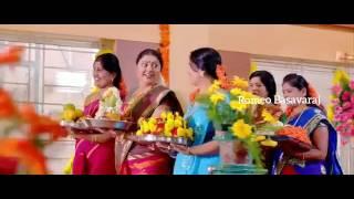Buguri Alubandaru Video Song Golden Star Ganesh