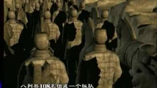 getlinkyoutube.com-秦: 統一中國的鐵血軍團 01/05