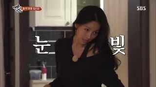getlinkyoutube.com-김현중 옷입은 이효리, 유이! 도발적 포즈~ @맨발의 친구들 20130609