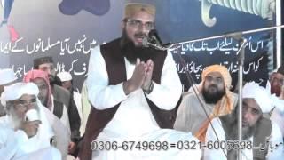 Maulana abdulhameed _7th khatm e nabuwat conference sargodha 2014 p 9/16