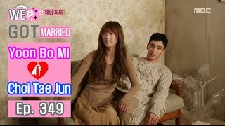 getlinkyoutube.com-[We got Married4] 우리 결혼했어요 - Choi Tae-joon ♥ Yoon Bomi's awkward photo pose! 20161126