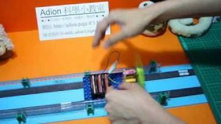 getlinkyoutube.com-動手做好玩的磁浮列車模型-Adion科學小教室-Model Maglev train