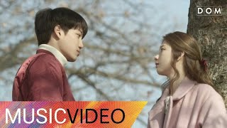 [MV] Huh Gak(허각) - Since I Met You (그댈 만난 이후로) Andante OST Part.1 (안단테 OST Part.1)