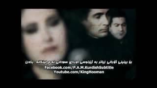 getlinkyoutube.com-Gorani Turki Zher Nuse Kurde DeBaR SaM