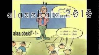 getlinkyoutube.com-مدرسة المشاغبين السودانية