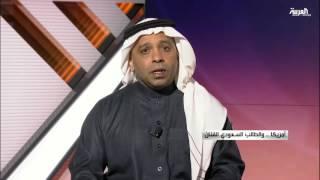 getlinkyoutube.com-مرايا: اميركا والطالب السعودي الفنان