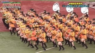 getlinkyoutube.com-kyoto tachibana SHS BAND IN BAND FEST of 3000 people