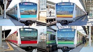 getlinkyoutube.com-【E233系 総集編】 一気に全バージョン! 0番台から8000番台まで / JR東日本