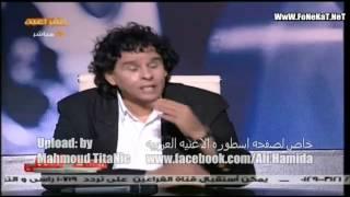 getlinkyoutube.com-على حميده يكشف مؤامره تدبير قضيه الشذوذ من حبيب العدلى