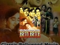 Beti Bete Full Length Movie