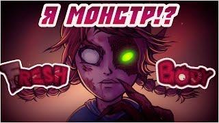 getlinkyoutube.com-Чтобы убить монстра, надо стать МОНСТРОМ!