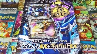 getlinkyoutube.com-Ouverture du Deck Pokémon Hyper Metal Chain XY4 Phantom Gate - FULL METAL DIALGA !