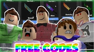 getlinkyoutube.com-DENIS DAILY, SUB, ALEX, CORL, AND SKETCH FREE MURDER MYSTERY 2 KNIFE CODES!!! (ROBLOX)