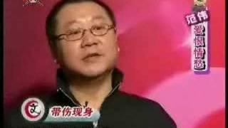 getlinkyoutube.com-范伟究竟为何惹怒赵本山