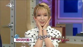 getlinkyoutube.com-【TVPP】Cho A(AOA) - Cho A Song + Like A Cat, 초아(에이오에이) - 마리텔 '애교 초아송' + '사뿐사뿐' @ Radio Star