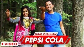 getlinkyoutube.com-Pepsi Cola Himachali Song 2016 | Billo Rani | Sunil Chauhan & Payal Sharma | Sonu Sharma | SMS NIRSU