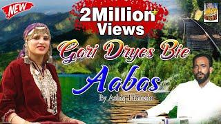 getlinkyoutube.com-Gari Dryes Bie Aabas || Ashiq Hussain || Best Kashmiri Marriage Song || Full Video