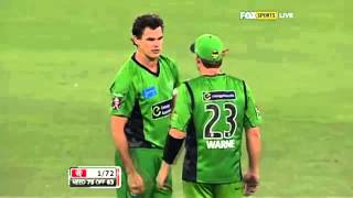 getlinkyoutube.com-Full Fight - Shane Warne Fight with Marlon Samuels And Malingas Bouncer to Samuels