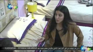 getlinkyoutube.com-حديث بين سهيله ودينا وفاتن في غرفة نوم  يوم السبت 24-10-2015