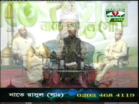 Watch bangla nat a rasul (sw) by: G Ambia & S Uddin,part 2