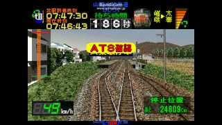 getlinkyoutube.com-電GO!プロ1 ATS確認して太秦に停車