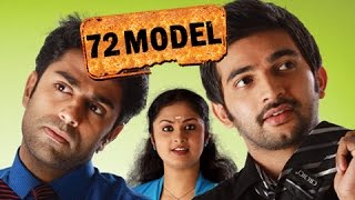 getlinkyoutube.com-Malayalam Full Movie 2013 72 Model | Malayalam Full Movie 2015 New Releases