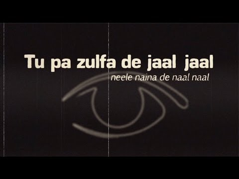 JAZ DHAMI - ZULFA LYRIC VIDEO (NO RAP)