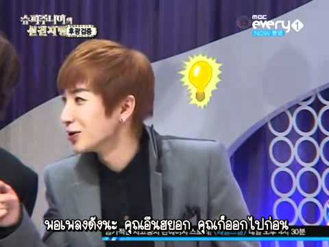[Thaisub] 110112 MBCevery1 Super Junior's Foresight EP06 ft.Sistar [3-4]