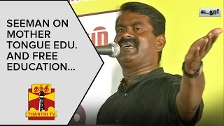 Seeman on Mother-tongue Education and Free Education - Thanthi TV