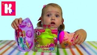 getlinkyoutube.com-Кукла кекс сюрприз игрушки Барби Принцессы Диснея распаковка Cupcake doll Barbie surprises unboxing