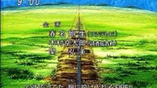getlinkyoutube.com-Digimon frontier episode 1
