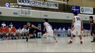 getlinkyoutube.com-関東大学リーグ戦 第6節 PICK UP GAME ハイライト 拓殖大学vs東海大学