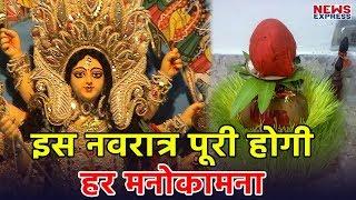 मां दुर्गा की पूजा करने और कलश स्थापना का क्या है शुभ मुहूर्त, जानिए यहां width=