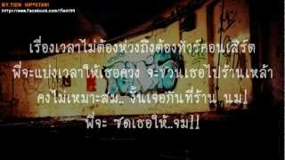 getlinkyoutube.com-TEDDY BEAR - ILLSLICK Feat.T-Front (เนื้อเพลง).mp4