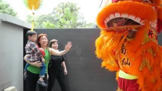 getlinkyoutube.com-CNY 2016 Lion Dance House Blessing