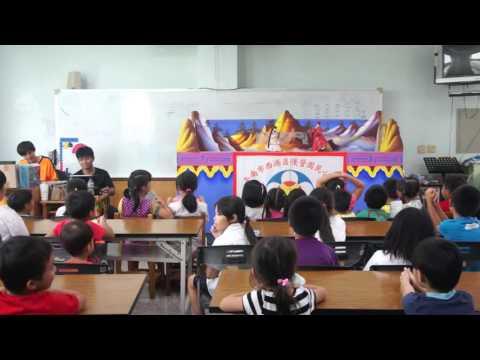 藝術深耕布袋戲展演 - YouTube