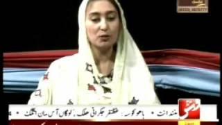 getlinkyoutube.com-Zalbol ( VSH NEWS ) With Anela Yousuf ( Naheed Umar Baoch & Gul Rang Baloch ) Part 1 Of 3