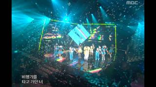 getlinkyoutube.com-Turtles - Airplane, 거북이 - 비행기, Music Core 20060715
