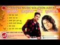 New Nepali Adhunik Songs Collections 2073 | Bhawana Music solution