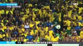 [월드컵] '다비드 루이스 결승골' 브라질, 12년 만에 4강 (SBS8뉴스|2014.7.5)