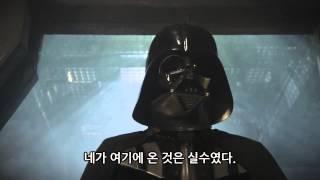 getlinkyoutube.com-(한글자막) 배트맨 vs 다스 베이더 - 슈퍼 파워 비트 다운 (batinthesun 업로드)